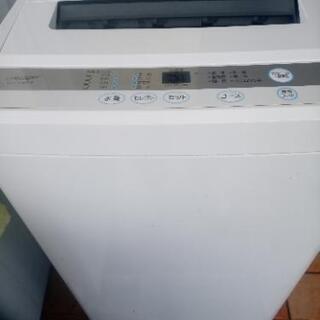 2015年製洗濯機4.5kg 別館倉庫浦添市安波茶2-8-…