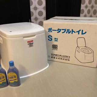 引き取り限定 姫路市より 新輝合成 ポータブルトイレ S型…