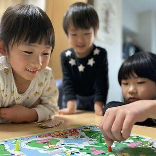 親子でボードゲームを楽しもう!