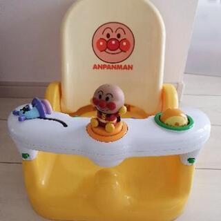 アンパンお風呂チェア