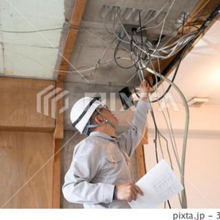 【報酬:100,000円(10-15時間程度を想定)】電気工事(...