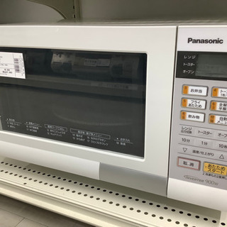 6ヶ月保証付き!2014年製 Panasonic(パナソニック)...