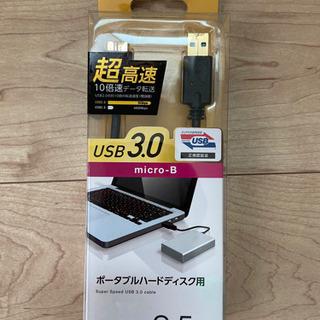 値下可⭐︎ポータブルハードディスク用USB3.0ケーブル新品未使用