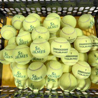 USED  中古品  硬式テニスボール『ブリヂストン BR…