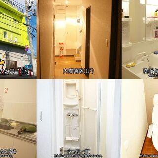 新宿早稲田駅「完全個室」。在宅勤務応援。コロナウイルス対策。 - 新宿区