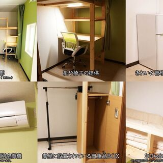 新宿早稲田駅「完全個室」。在宅勤務応援。コロナウイルス対策。 − 東京都