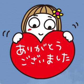 ♥️♥️お客様決めました❣️20Lゴミ箱/体重秤等…大阪市…
