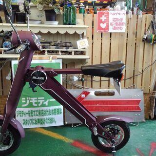 【店舗同時販売中】ブレイズ 電動バイク キャンプ アウトドア【店...