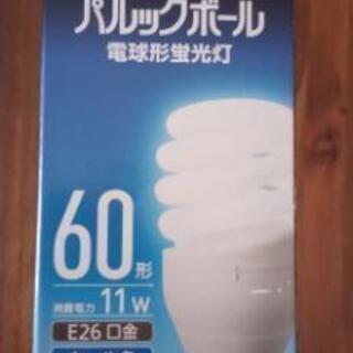 電球(電球形蛍光灯)
