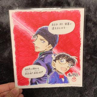 劇場版名探偵コナン 緋色の弾丸限定配布カード