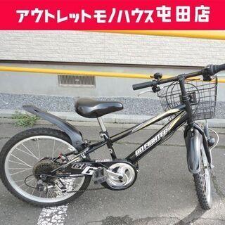 20インチ 子供用自転車 6段変速 ブラック ジュニアサイクル ...