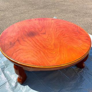 ちゃぶ台 丸 テーブル 正和レトロ 古民家家具