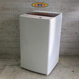 【愛品館江戸川店】Haier 5.5kg 全自動洗濯機 「JW-...