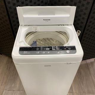 【ネット決済・配送可】洗濯機配送、設置サービス込み!