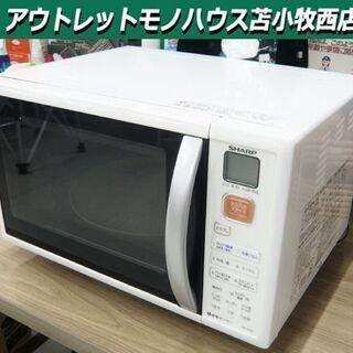 オーブンレンジ 2013年製 SHARP RE-S15E …