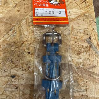 わんちゃん用首輪 青 15