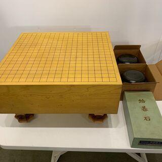 (210511) 囲碁セット(足付基盤、碁石、碁笥)