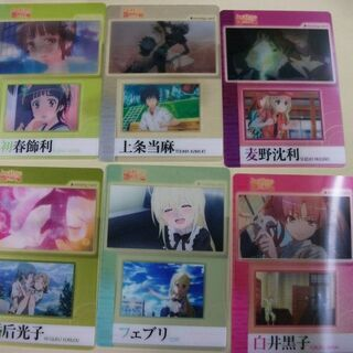とある魔術の禁書目録 お菓子についてたカード12種類12枚