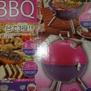 【ネット決済】キャプテンスタッグBBQコンロ新品