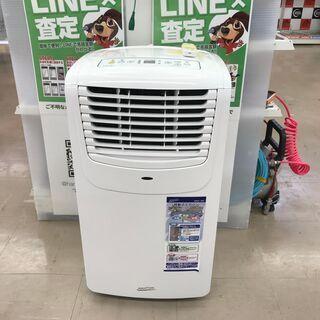 【引取限定】ナカトミ MAC-20 移動式エアコン【うるま市田場】