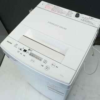 【JT4】TOSHIBA 洗濯機 4.5㎏ AW-45M5 20...
