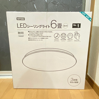 LEDシーリングライト リモコン付き