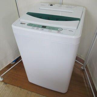 JAKN2397/洗濯機/4.5キロ/ステンレス槽/ヤマダ…