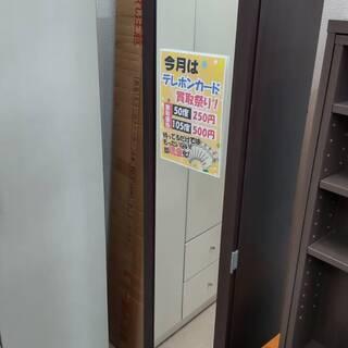 🌸未使用品🌸ミラー付き 収納棚 幅35cm×奥行30cm×…