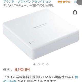 ソフトバンクセレクション SoftBank SELECTION ...