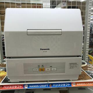 【引取限定】パナソニック NP-TCM4-W 食洗機【うるま市田場】