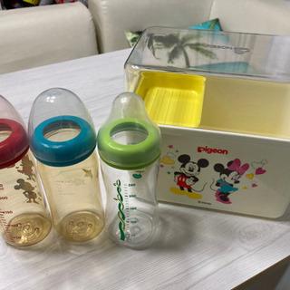 ピジョン哺乳瓶 ビーンスターク哺乳瓶消毒ケース セット