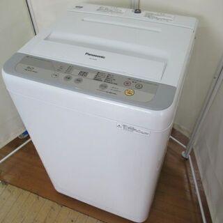 JAKN2398/洗濯機/5キロ/ステンレス槽/パナソニッ…