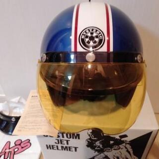 【美品】バイク用ヘルメット トリコロールカラー 日本製