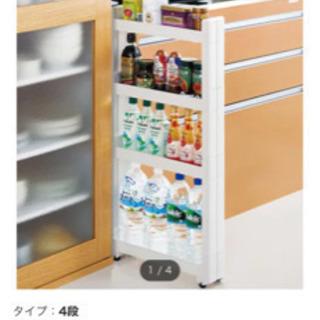 ニトリ スマートワゴンW100 4段(F2571)