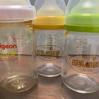 哺乳瓶と離乳食食器