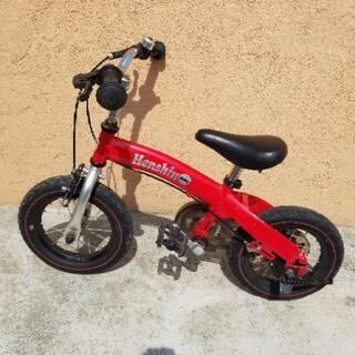へんしんバイク キッズ自転車 ストライダー