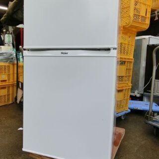 【ネット決済】D354 ハイアール 冷蔵庫2ドア 91L   型...