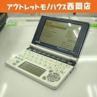 CASIO/カシオ EX-word XD-SP4800 中…