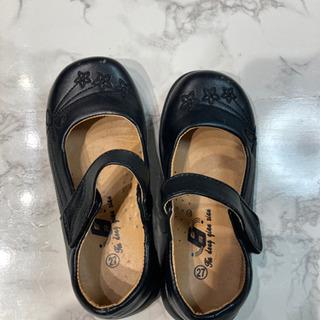 子供靴17センチ