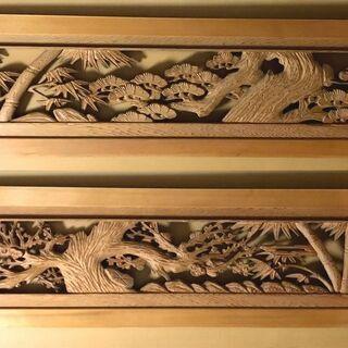 彫刻欄間 杉 松竹梅 二枚一組 両面 手彫り 天然木 特上…