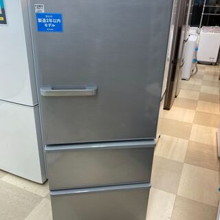 3ドア冷蔵庫 AQUA AQR-27H 272L 2019年製