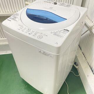 全自動洗濯機《TOSHIBA 東芝 AW-5G5》5kg …
