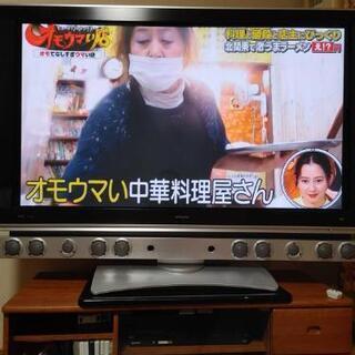 東芝 プラズマTV  Wooo55インチ