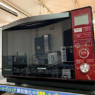 ⭐️美品⭐️2018年製 SHARP 26L 過熱水蒸気 スチー...