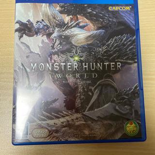 モンスターハンターワールド(PS4)
