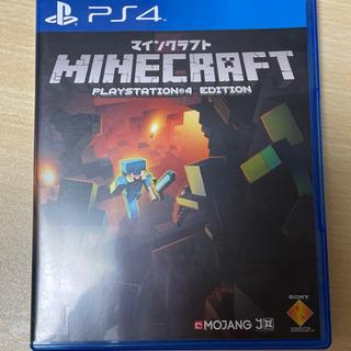 マインクラフト(PS4)