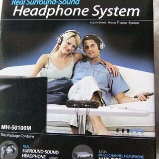 MH-50100M 5.1ch対応ヘッドフォン チュウーナ…