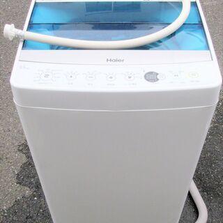 ☆ハイアール Haier JW-C55A 5.5kg 全自動電気...