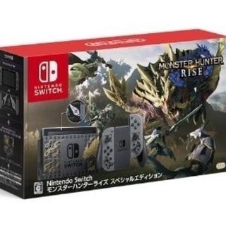【新品未使用】Nintendo Switch モンスターハンター...