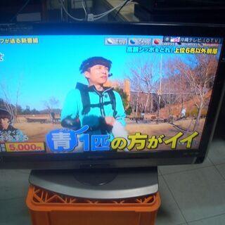 ☆液晶テレビBDドライブ付き☆